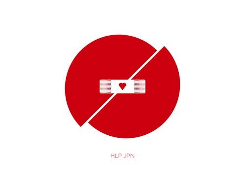 поможем Японии