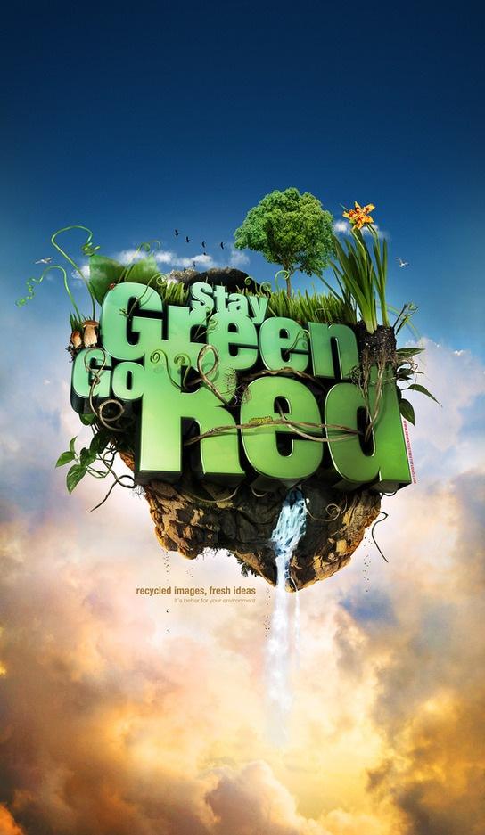 Зеленый дизайн
