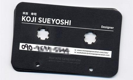 Визитка-кассета