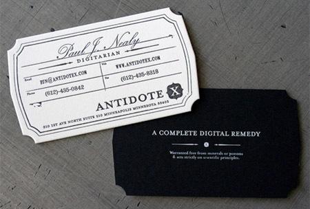 Античная визитка
