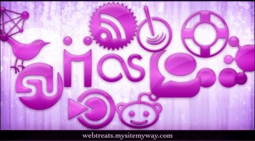 Розовые социальные иконки