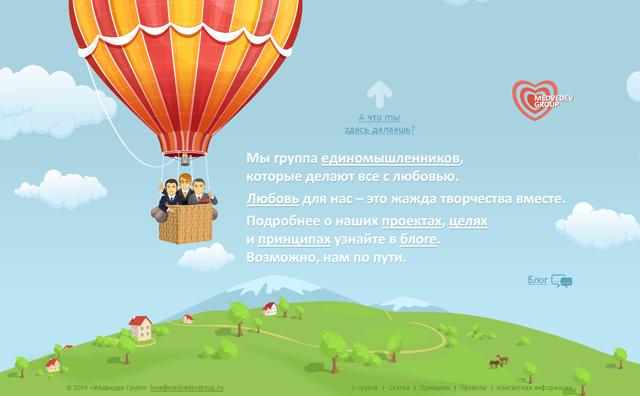 medvedevgroup.ru_