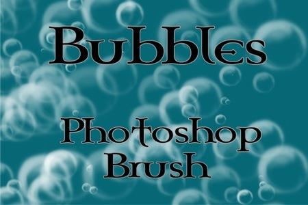 формы кистей-пузырей
