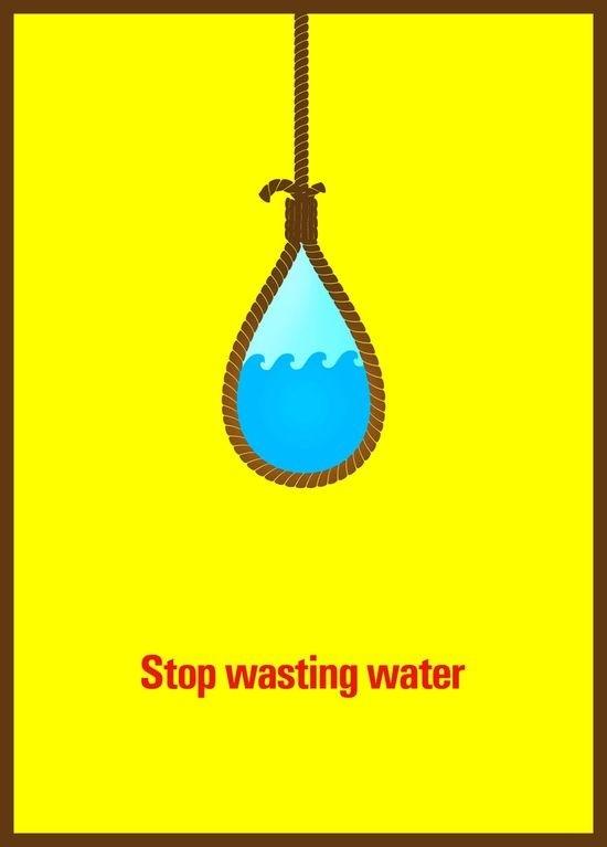 петля и вода