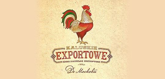 Логотип в русском стиле
