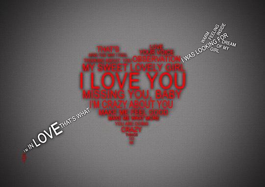 Красное типографическое сердце