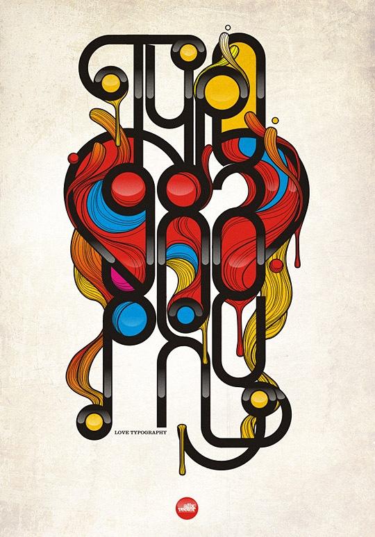 Любовь к типографике