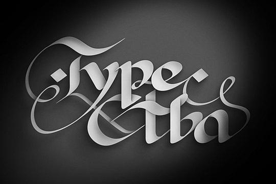 Фигурные шрифты
