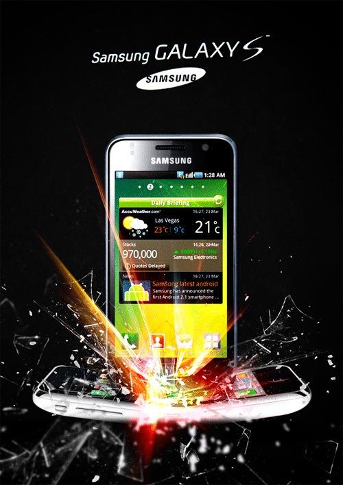 Манипуляция Samsung