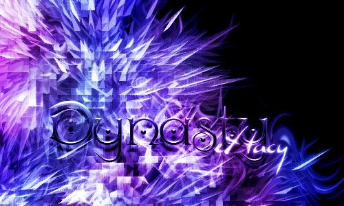 12 абстрактных кистей династии