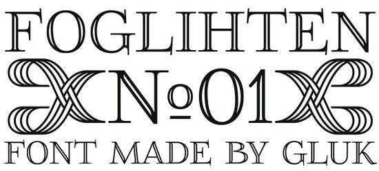 Обведённый красивый шрифт
