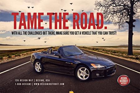 Наложение изображения автомобиля