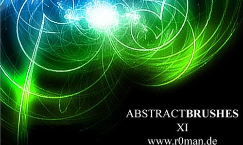 Набор из 4 абстрактных кистей