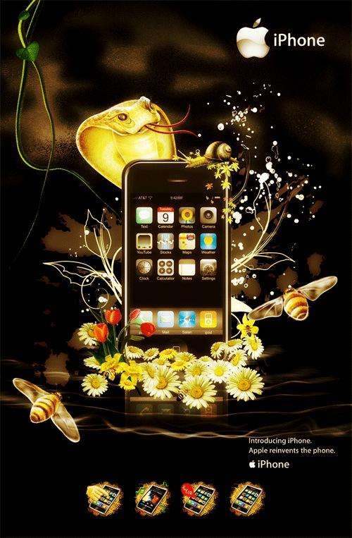 Манипуляция IPhone
