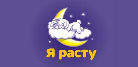 спящий на облаке кролик