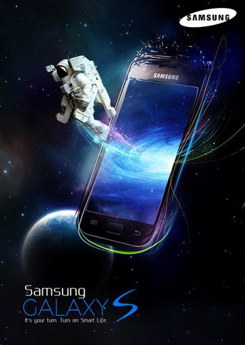 Космический дизайн постера