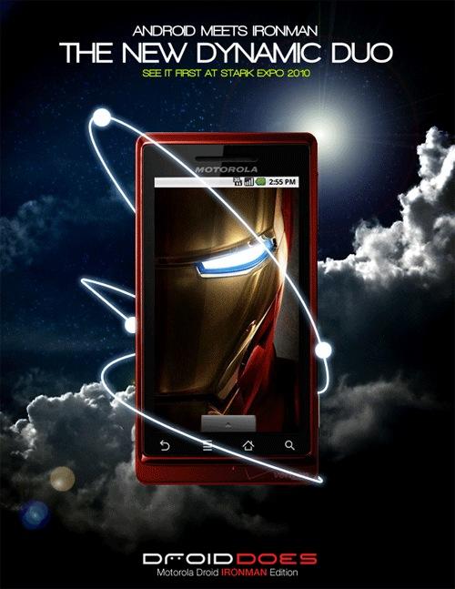 Motorola Айронмен версия