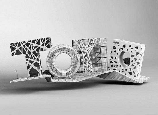 Архитектурная типографика
