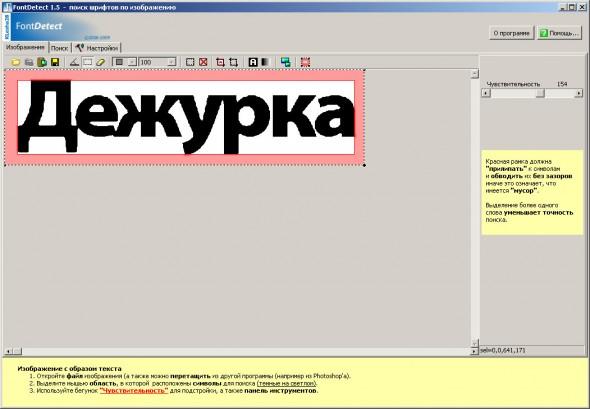 http://www.dejurka.ru/
