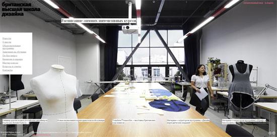 Институт новых технологий и дизайна
