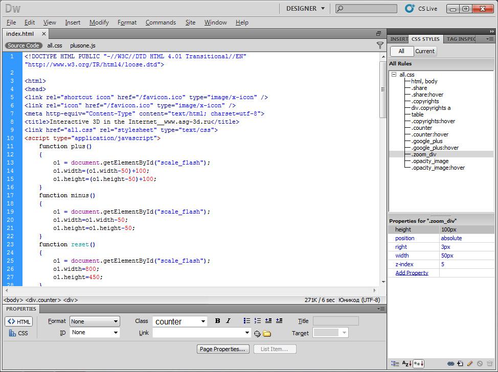 Как формат swf сделать форматом html