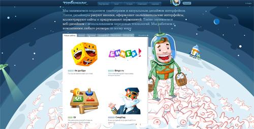 создание иконки для сайта: