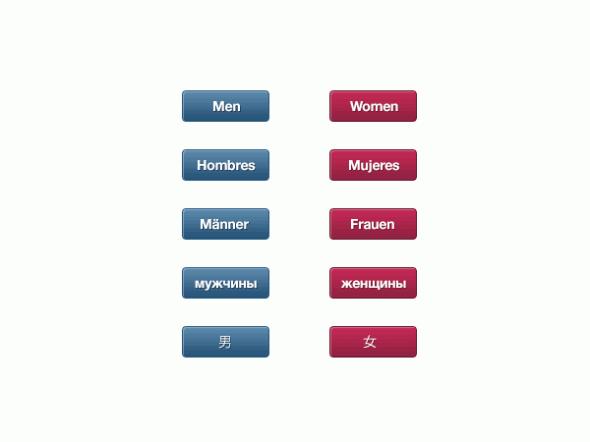 иконки языков: