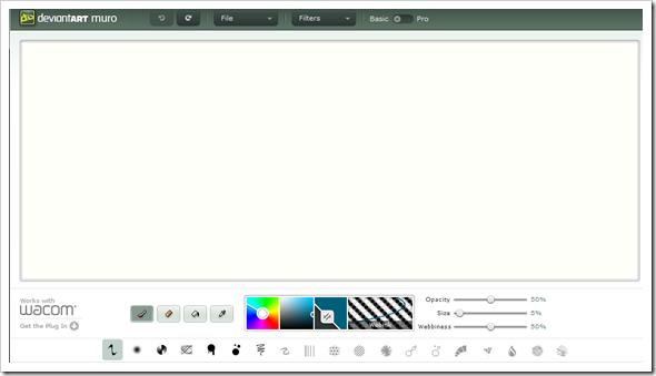 рисования в онлайн режиме.