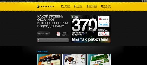 студия веб дизайна:
