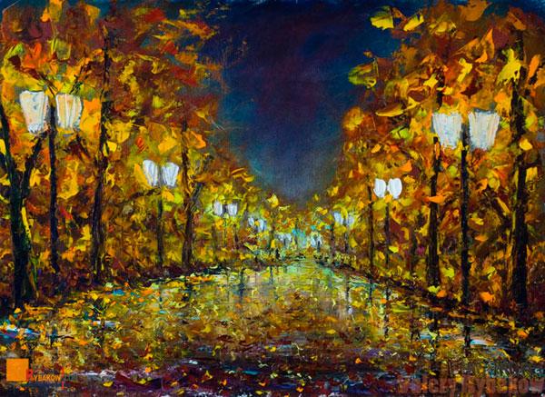 Картинки по запросу осень в ночном городе