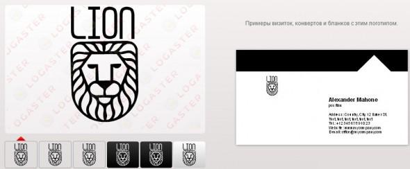 логотип правильный:
