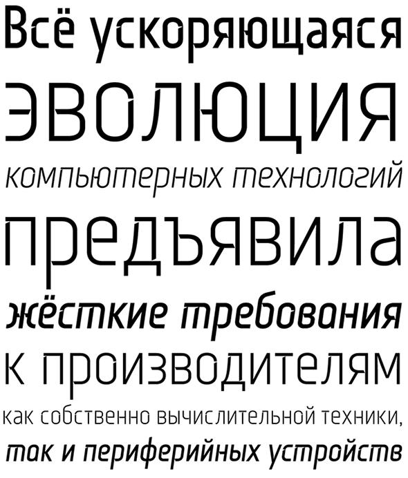 ... латинские и кириллические шрифты: www.dejurka.ru/graphics/free-fonts-latin-and-cyrillic