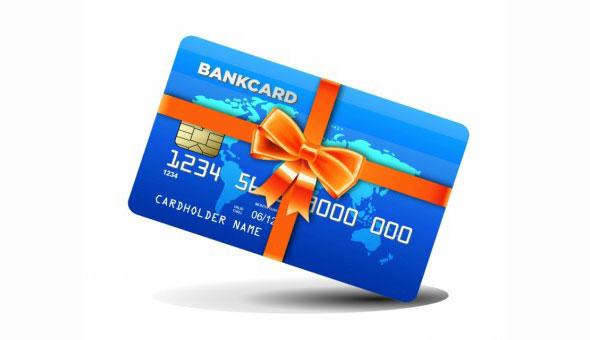 В подарок кредитная карта 641