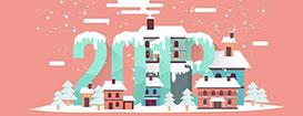 Бесплатные новогодние открытки для тех, кто неуспел